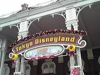 TOKYODisneyLand.JPG
