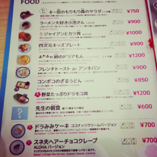 iphone/image-20120807183140.png